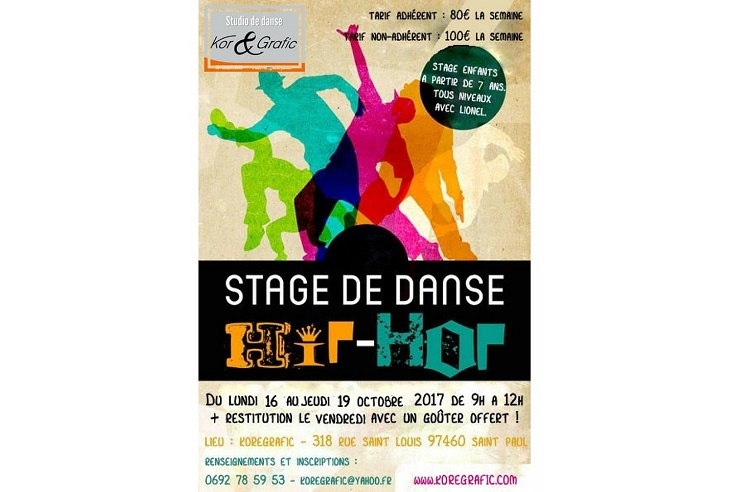 illustration de STAGE DE DANSE HIP-HOP